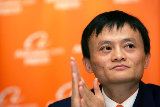 CEO Alibaba từ nhiệm 1