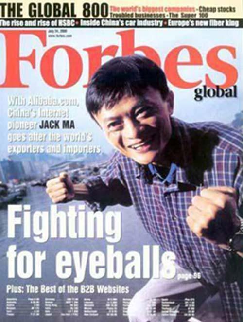 Chuyện ít biết về Jack Ma - 'Bill Gates của Trung Quốc' 4