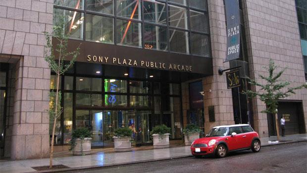 Tỷ phú Mỹ âm mưu chia tách Sony 3