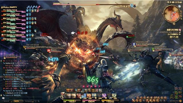 Final Fantasy XIV: A Realm Reborn ra mắt cùng lúc với PlayStation 4 1