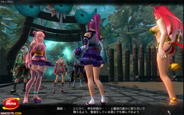 MOBA Nhật Bản Onigiri rục rịch thử nghiệm closed beta 2