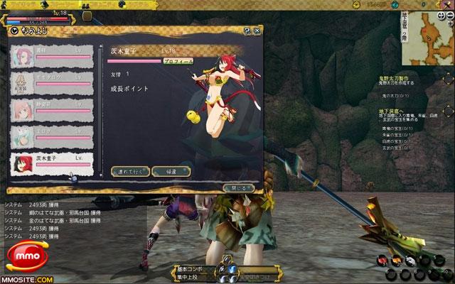 MOBA Nhật Bản Onigiri Pandemonium tung screenshot mới 8