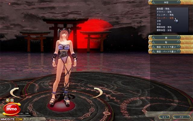 MOBA Nhật Bản Onigiri Pandemonium tung screenshot mới 3