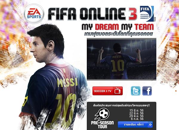 Fifa Online 3 đang rất được game thủ Việt mong chờ 1
