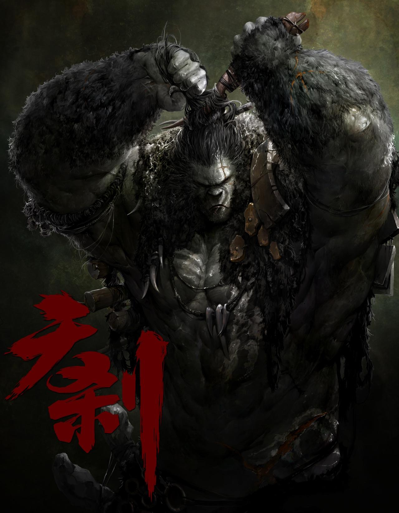 Sura Online: Diablo 3 đến từ xứ Kim Chi 3