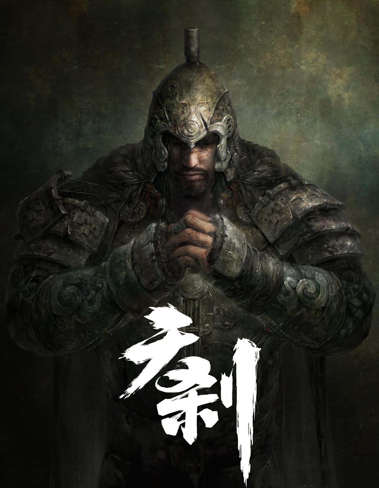 Sura Online: Diablo 3 đến từ xứ Kim Chi 4