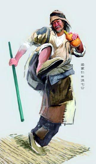 Hoành Tảo Thiên Hạ tung 200 code Tông Sư nhân ngày 20/11 2