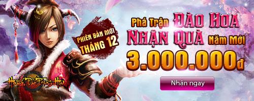 GameK gửi tặng 500 Gift Code Hoành Tảo Thiên Hạ 1