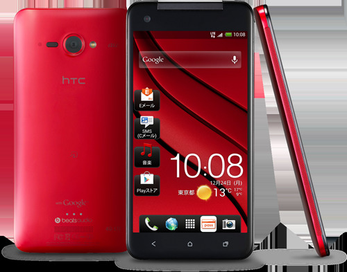 """Top những smartphone có màn hình """"quyến rũ"""" nhất 8"""
