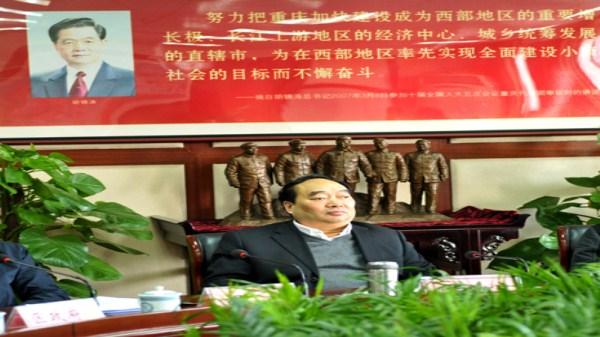 Trung Quốc khởi tố cán bộ vì để rò rỉ clip sex 1