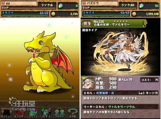 Vì sao Xếp Rồng Soha vượt mặt Puzzle And Dragon? 4