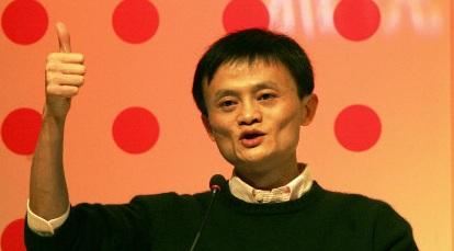 CEO Alibaba từ nhiệm 2
