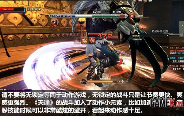 Tổng thể về Thiên Dụ - Bom tấn tiếp theo từ NetEase 7