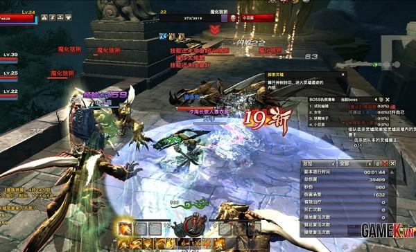 Tổng thể về Thiên Dụ - Bom tấn tiếp theo từ NetEase 17