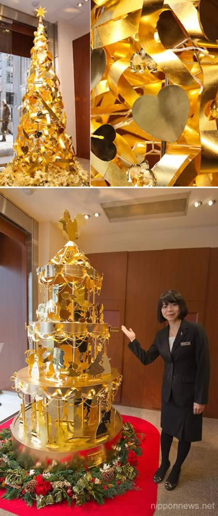 Vàng Christmas Tree (Nhật Bản)