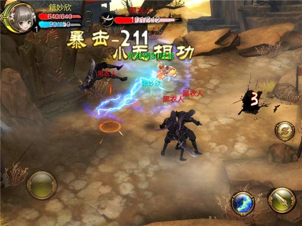 Thiên Long Bát Bộ 3D mobile được mua về Việt Nam