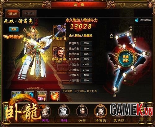 Webgame 3D Ngọa Long đã được mua về Việt Nam