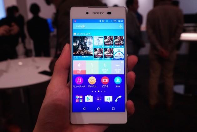Ảnh thực tế Sony Xperia Z4 siêu mỏng vừa ra mắt