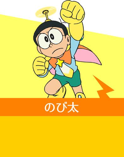 Megumi Oohara lồng tiếng Nobita