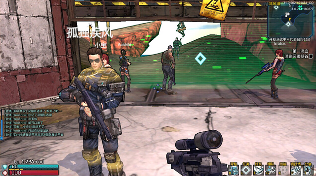 Cận cảnh bom tấn Borderlands Online trong đợt thử nghiệm đầu
