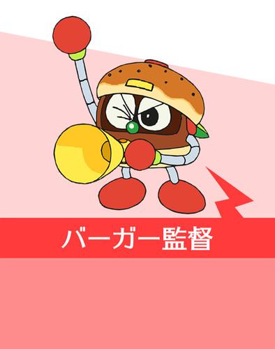Mamiko Noto lồng tiếng Director Burger