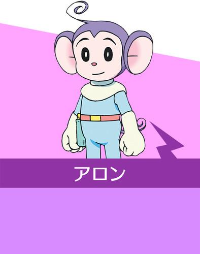 Marina Inoue lồng tiếng Aaron