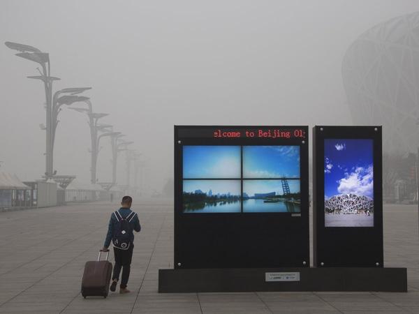 Đầu năm 2015, Trung Quốc đã thanh lọc không khí để chuẩn bị cho lễ diễu binh quân sự bằng cách bắt các nhà máy phải đóng cửa tạm thời.