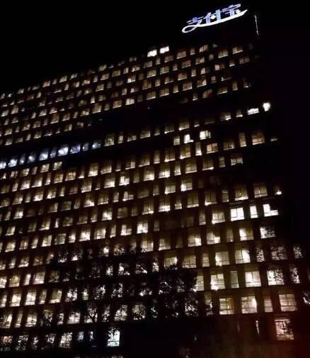 Bên ngoài tòa nhà Alipay lúc nửa đêm, chuẩn bị cho ngày Single Day. Toàn bộ ánh đèn đều sáng, đồng nghĩa với mọi nhân viên đều đi làm để đáp ứng nhu cầu mua sắm rất lớn của người dùng. Alipay là nền tảng thanh toán không tính phí của Alibaba.