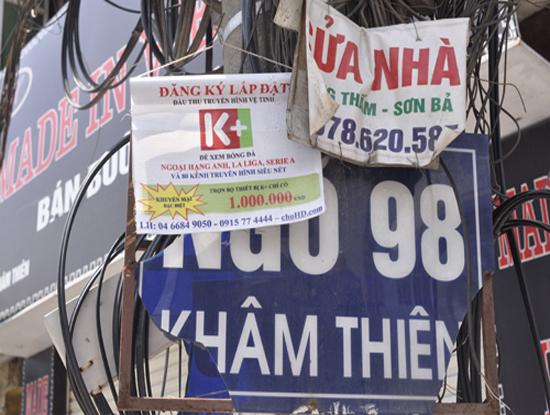 Tính từ năm 2010 đến nay, Sở TT&TT Hà Nội đã ban hành 54 văn bản đề nghị các nhà mạng ngừng cung cấp dịch vụ với tổng số hơn 10.100 số điện thoại quảng cáo, rao vặt sai quy định (Ảnh: Thế Khiêm)