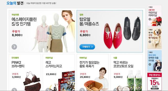 Coupang đang phát triển mạnh mẽ tại Hàn Quốc