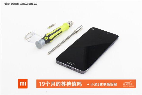 Nằm trên bàn mổ là cô nàng Xiaomi Mi 5 phiên bản vỏ gốm màu đen lôi cuốn.