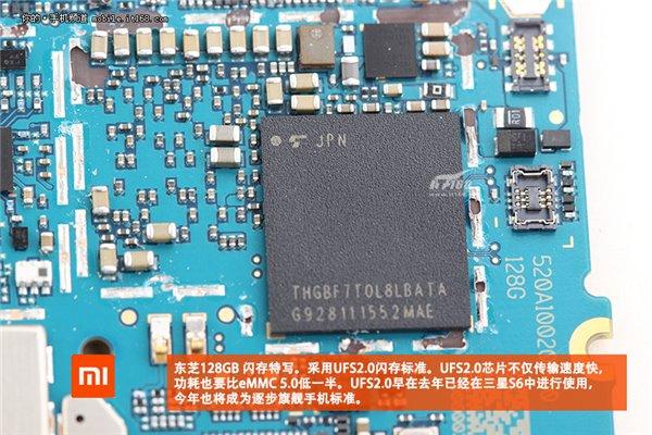 Bộ nhớ trong lên tới 128 GB của Mi 5.