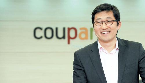 Bom Kim - CEO Coupang