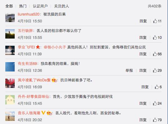 Người Trung Quốc lên tiếng chỉ trích tấm băng rôn tại nhà hàng Hiền Vương.