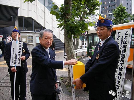 Quyên góp giúp đỡ nạn nhân trận động đất Tứ Xuyên, Trung Quốc tại Nhật vào năm 2008. Ảnh: Weibo