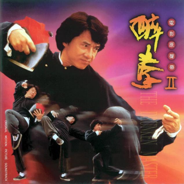 Túy Quyền - Dòng phim võ thuật đã tạo nên danh tiếng cho nhiều diễn viên như Thành Long, Ngô Kinh, Lý Liên Kiệt.