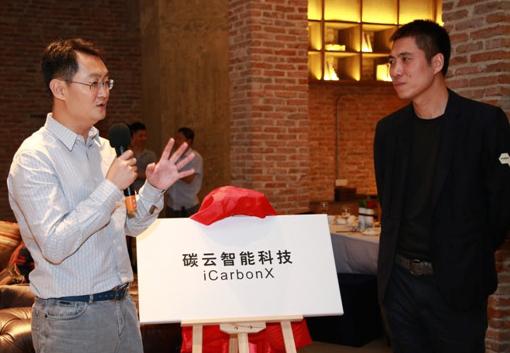 CEO Icarbonx và Tencent