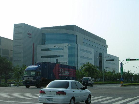 Cơ sở tại Đài Nam của TSMC.