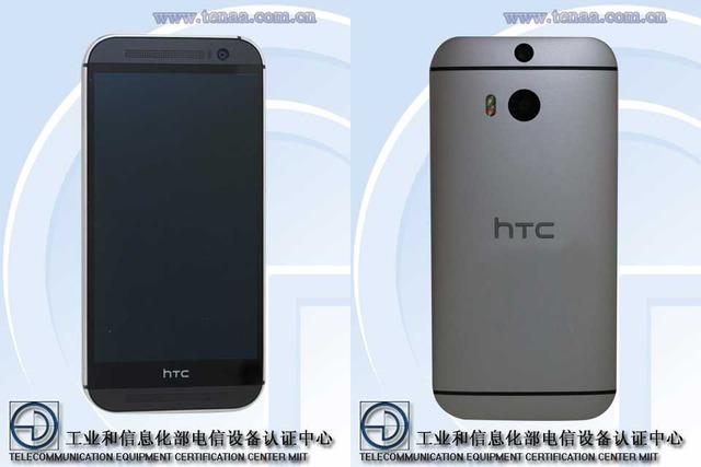 htc-one-m8-eye.