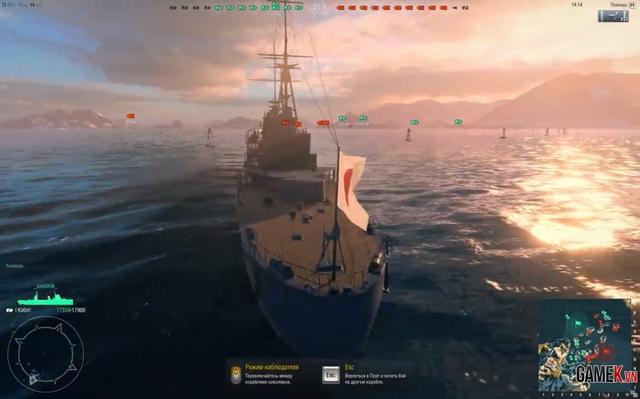 Game đỉnh World of Warships rục rịch thử nghiệm