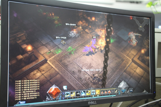 Bom tấn MU2 hé lộ hình ảnh in-game đầu tiên