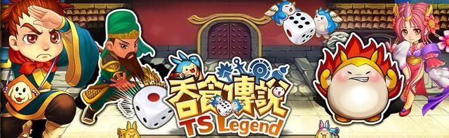 TS Legend - Phiên bản mobile của TS Online sắp về Việt Nam