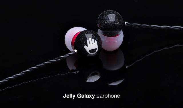 20150321044716-jelly-galaxy.