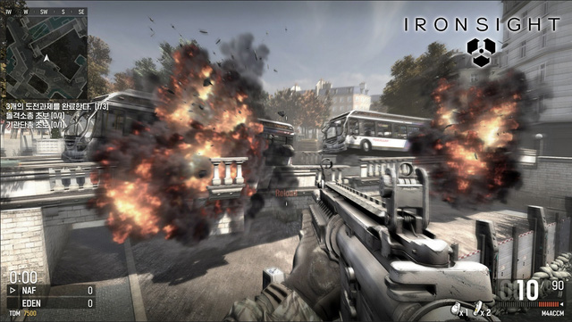 Iron Sight screenshot