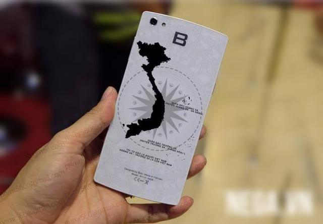 Hình ảnh được cho là phiên bản Limited của BPhone.