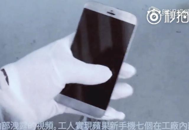 iPhone 7 sẽ không còn nút Home vật lý?