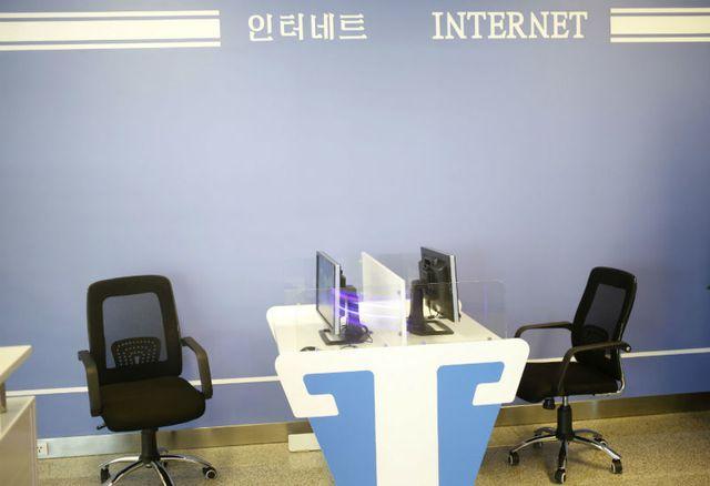 Phòng Internet ở sân bay Bình Nhưỡng.