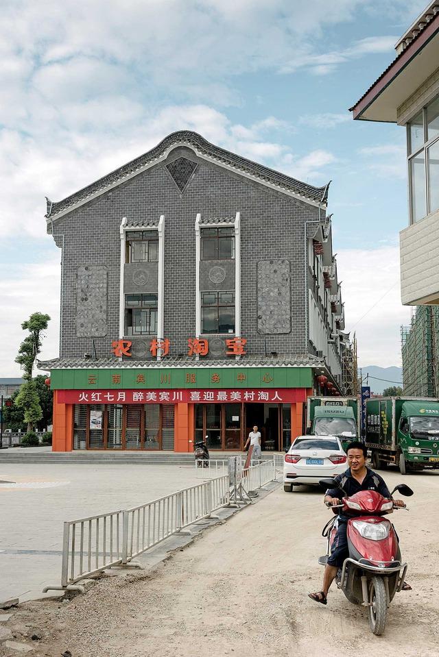 Trung tâm Taobao tại Quận Binchuan sẽ đảm nhiệm việc chuyển hàng tới các ngôi làng nhỏ.