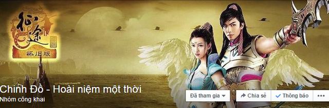 Chinh Đồ - Game quốc chiến cho người chơi làm Hoàng đế sắp trở lại Việt Nam dưới phiên bản Chinh Đồ mobile.