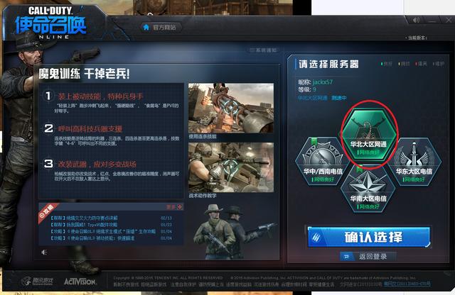 Gamer Việt rủ nhau chiến Call of Duty Online - MMOFPS hấp dẫn